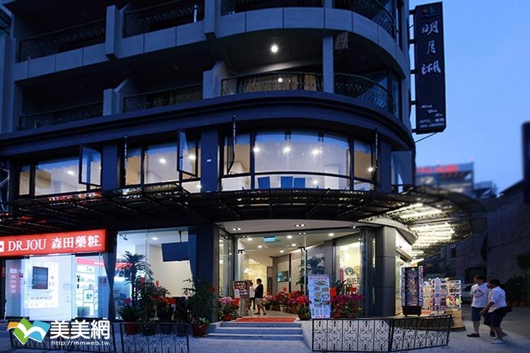 日月潭民宿-明月湖旅店