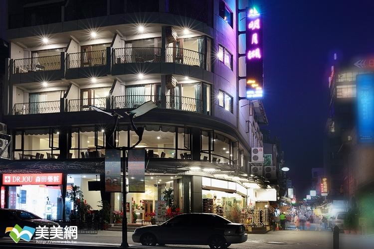 日月潭民宿-明月湖旅店夜景