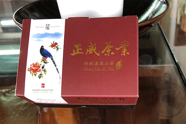 杉林溪老K的家-茶包禮盒;