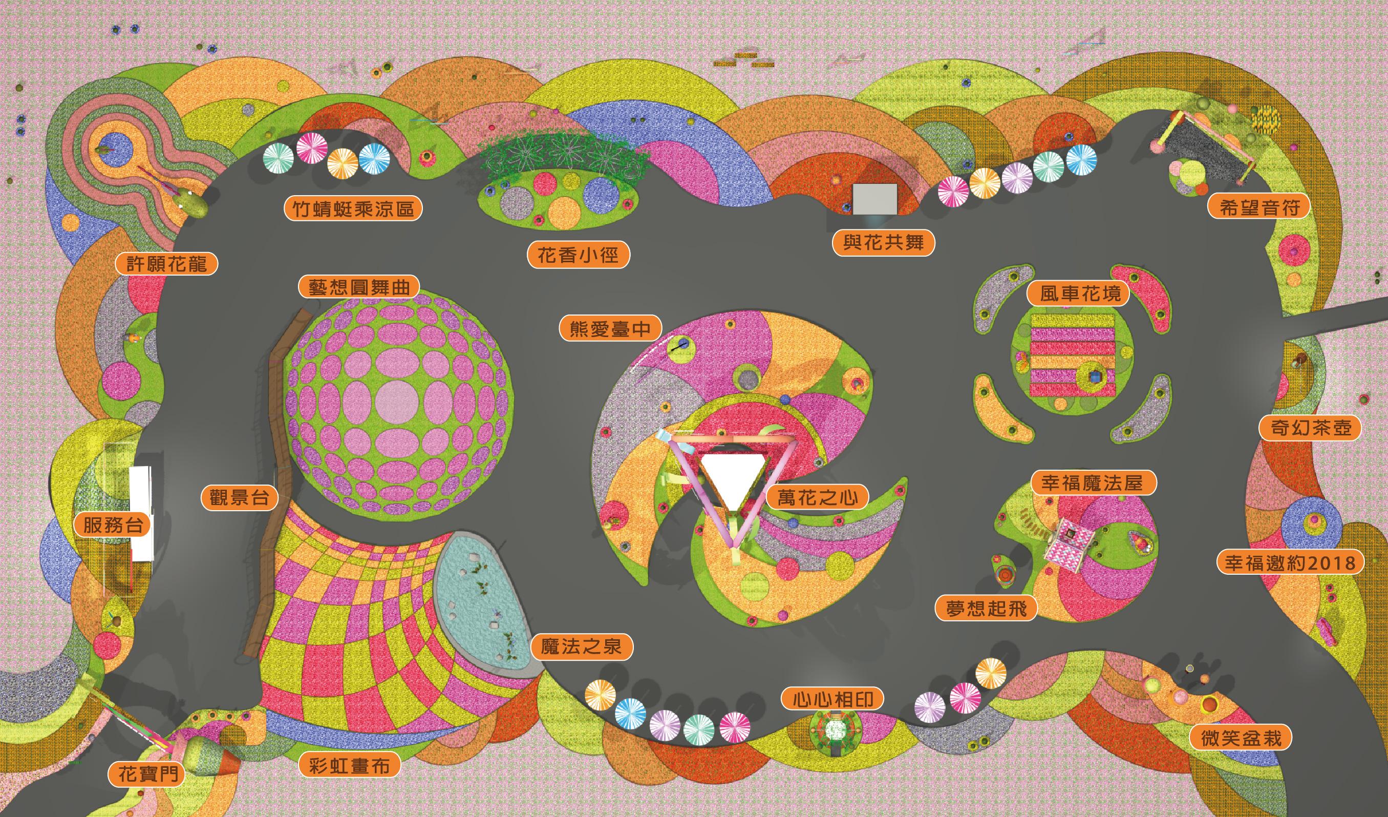 2015臺中國際花毯節平面配置圖