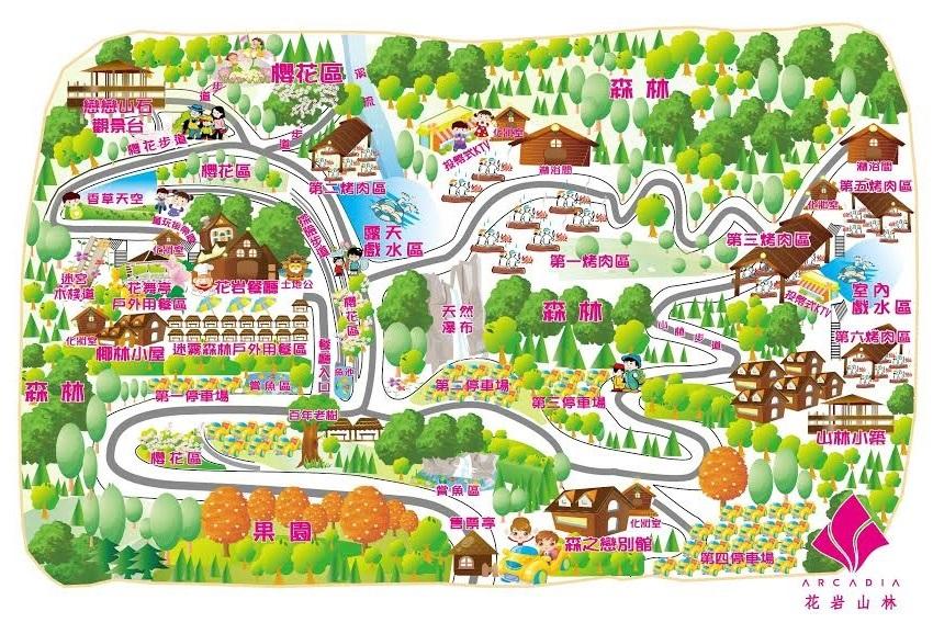 花岩山林園區導覽圖
