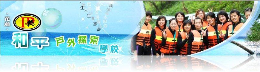 鳳梨灣好友一和平潛水