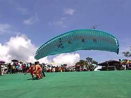 高台飛行傘區(活動照片二)
