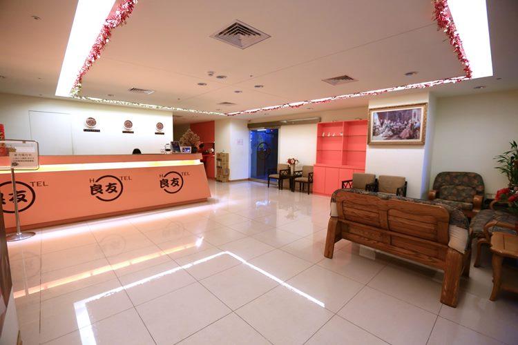 良友商務旅館寬敞的大廳