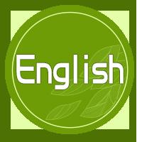 2018南投世界茶業博覽會英文網
