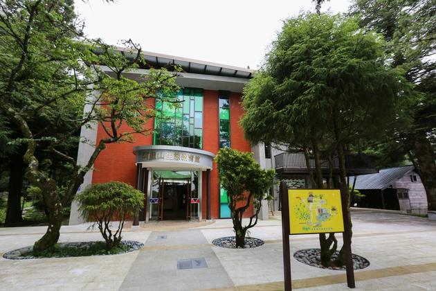 阿里山生態教育館