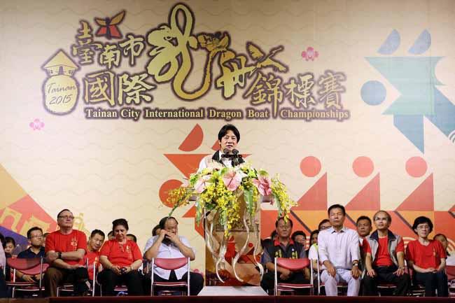 2015臺南市國際龍舟錦標賽