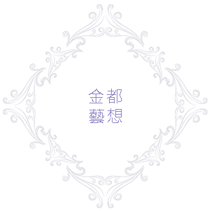 台東知本溫泉_金都大飯店