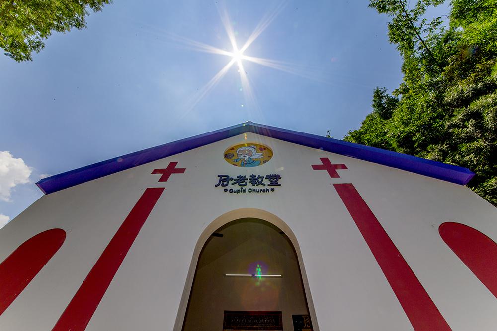 埔里愛情故事館-月老教堂