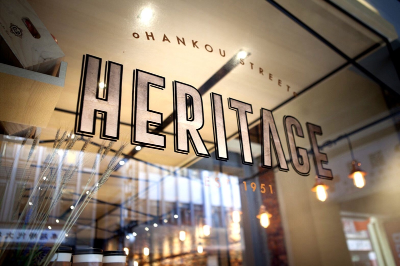 Heritage Bakery & Café 美式烘培坊