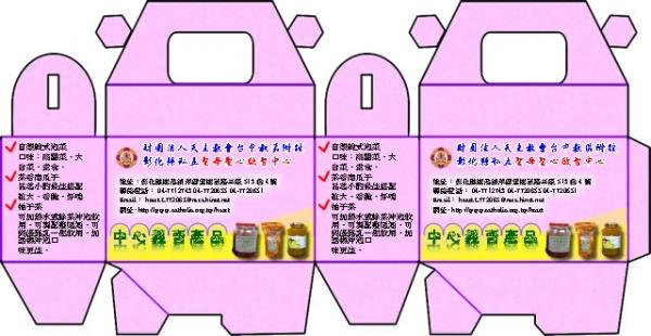 纸盒结构的设计图(第二版本)