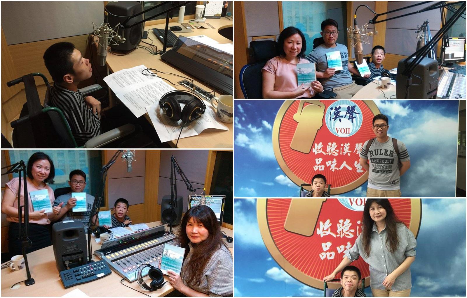 去台中「漢聲廣播電台」受訪