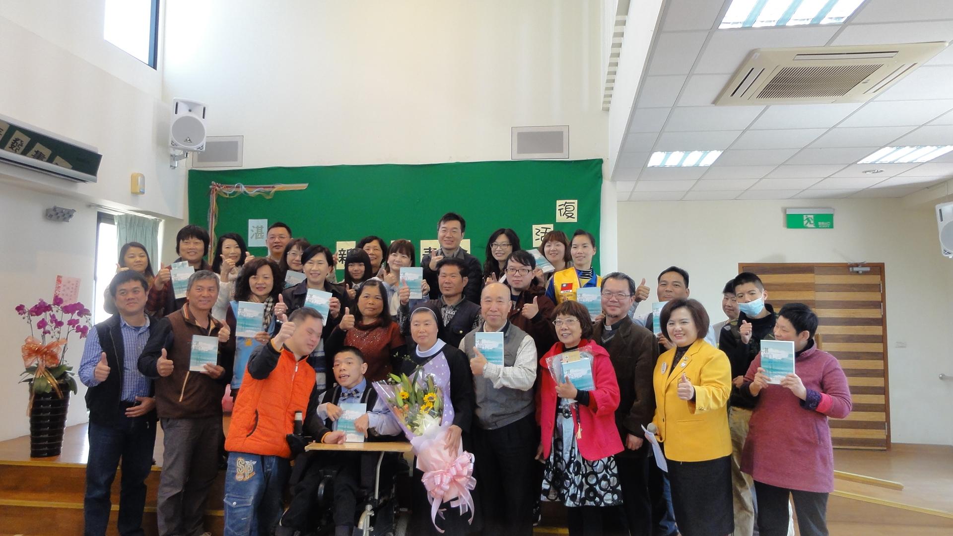 新書「湛藍白雲的故事-突破身障的勇士」發表會