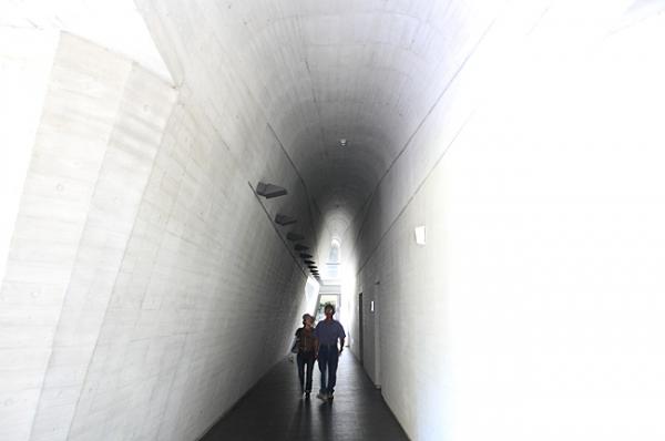 日月潭向山遊客中心