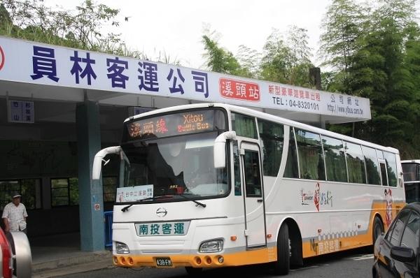溪頭妖怪村公車