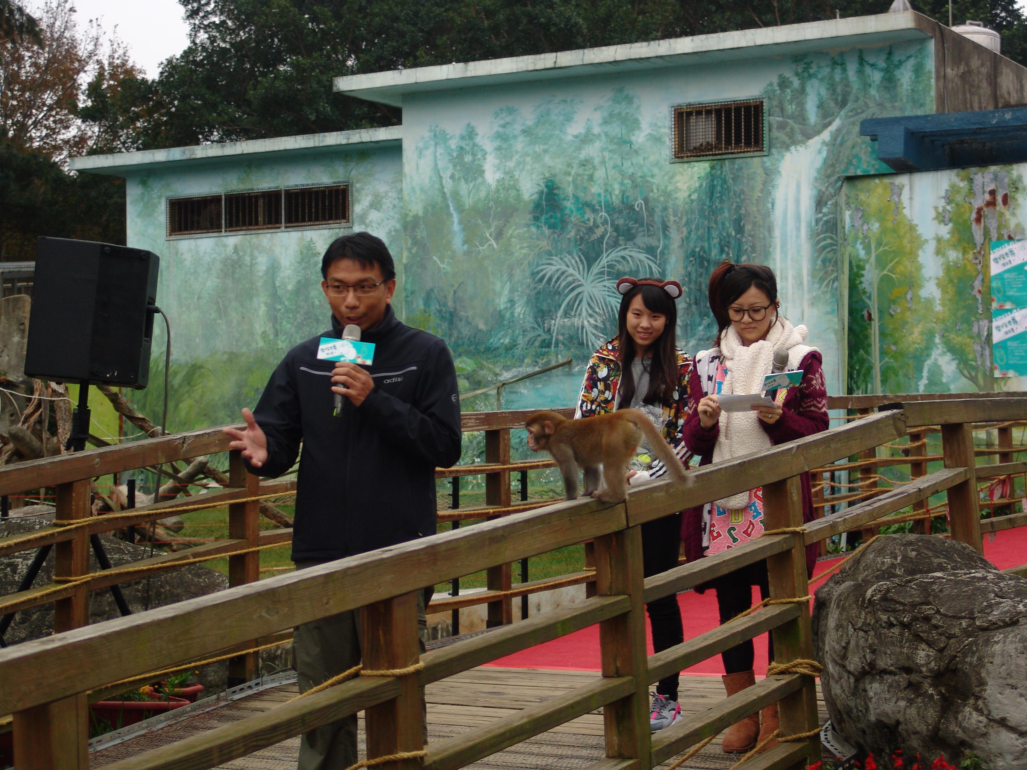 新竹动物园春节活动