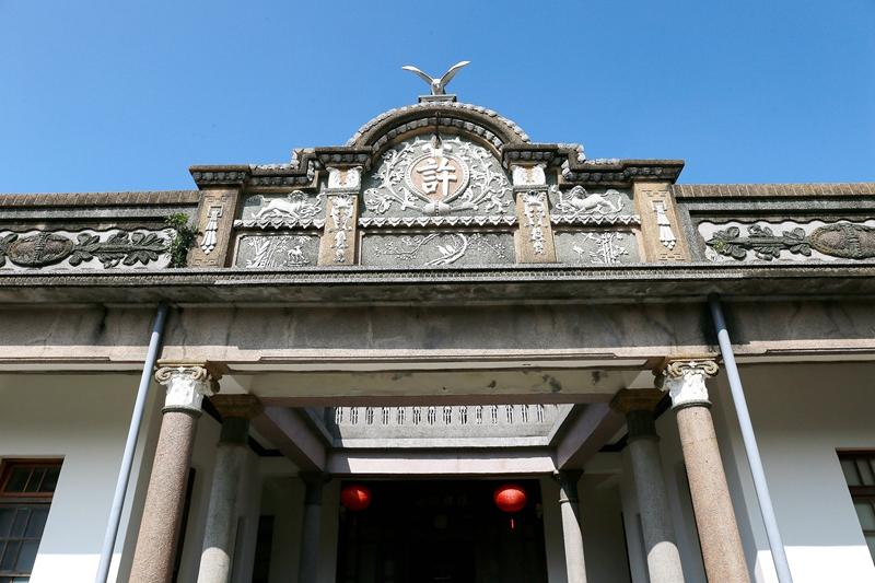 西螺老街文化館