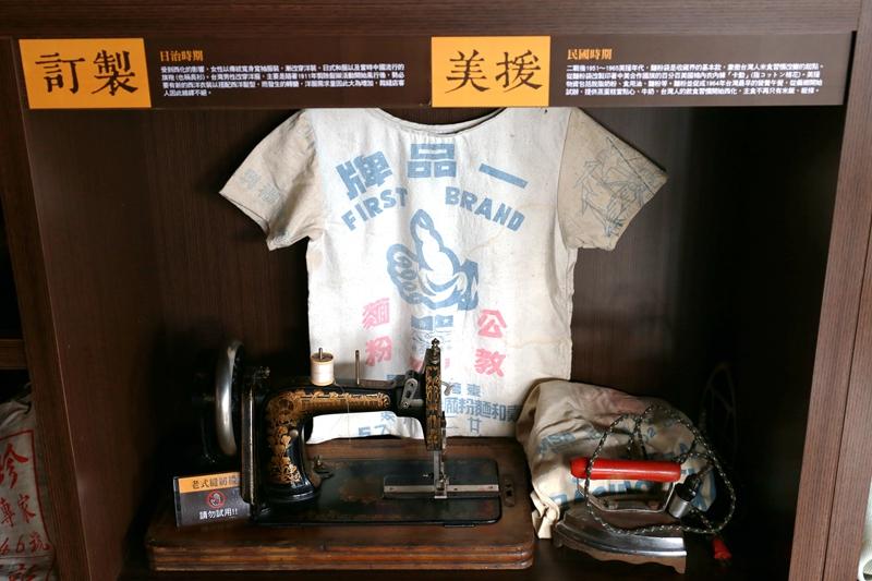 魔羯魚佛教文物展覽館